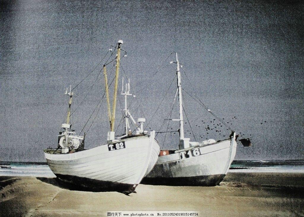 海滩 水彩 水彩画 风景 水彩风景画 船 游艇 海岸 沙滩 海平线