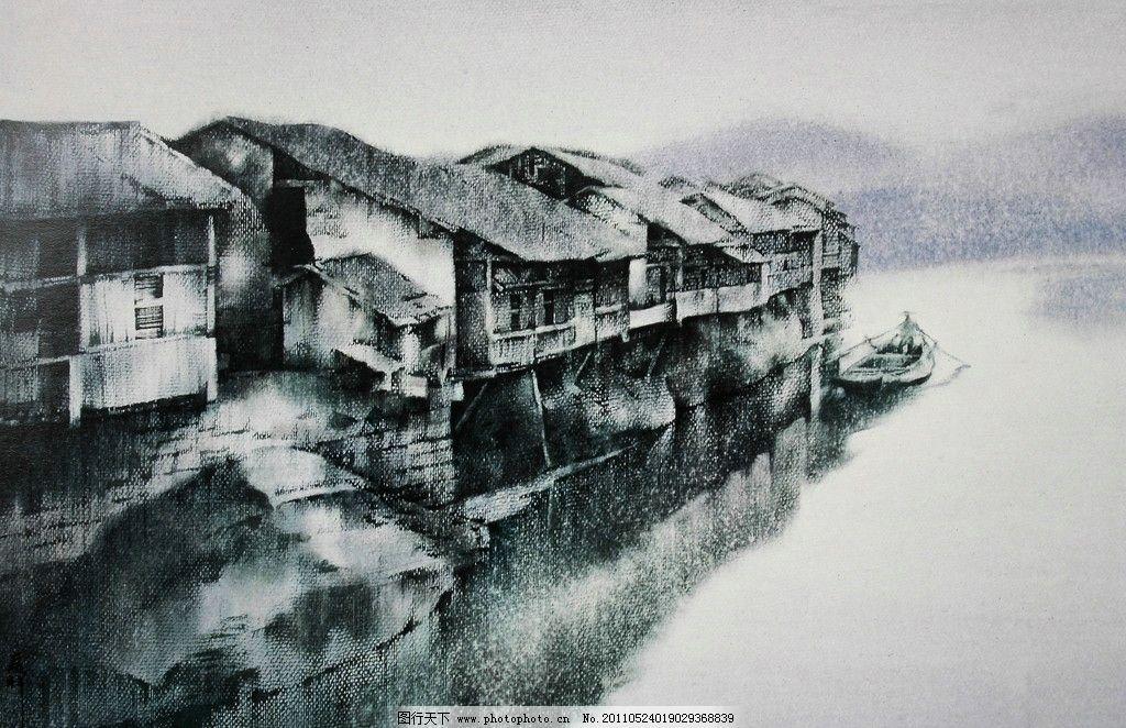 水彩 水彩畫 風景 水彩風景畫 民居 古樸 老式 傳統 中式 老房子 水鄉