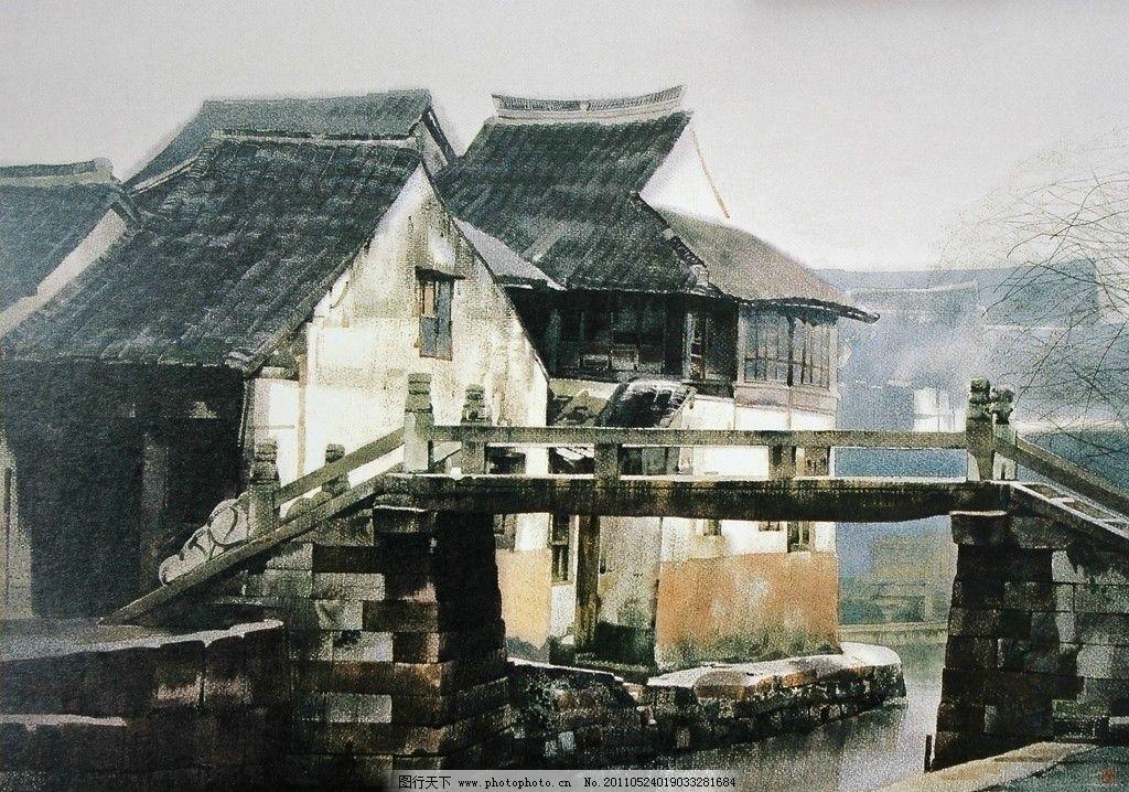 水彩 水彩畫 風景 水彩風景畫 民居 古樸 古鎮 老 傳統 中式 老房子