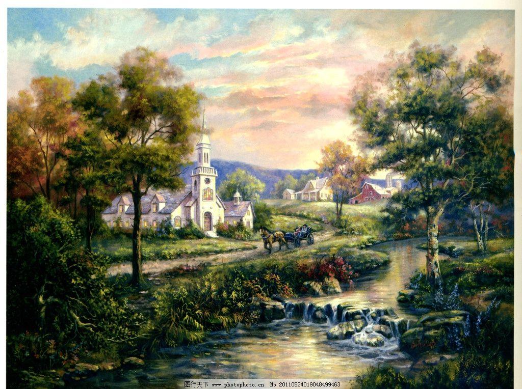 仙居 外国油画 国外油画风景 山水油画 外国别墅 写真油画 小河流水