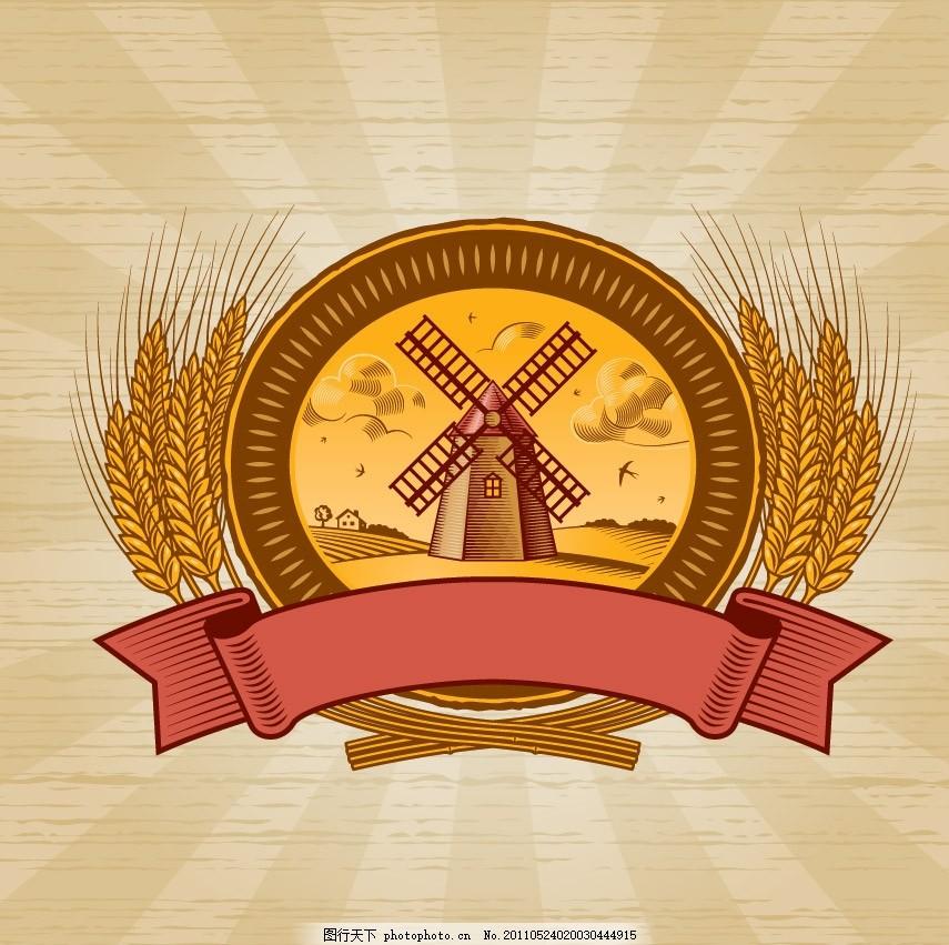 麦穗风车小麦标签,农场 丝带 古典 欧式 边框 时尚-图