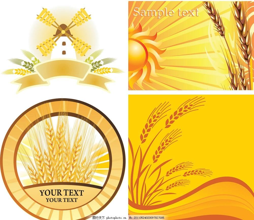 麦穗风车小麦标签 农场 丝带 古典 欧式 边框 时尚 怀旧 矢量