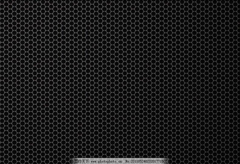 金属 网格 纹理 黑暗 金属效果 金属质感 质感 背景底纹 底纹边框