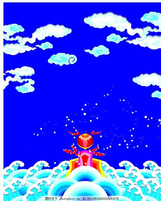 传统海浪素材 祥云 海浪 波浪 水花 水浪 蓝色动感水花 水波纹 动感
