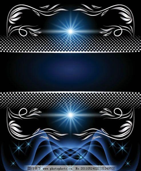 欧式花纹边框 花边 银色 金属 动感 光线 圆点 华丽 相框 古典
