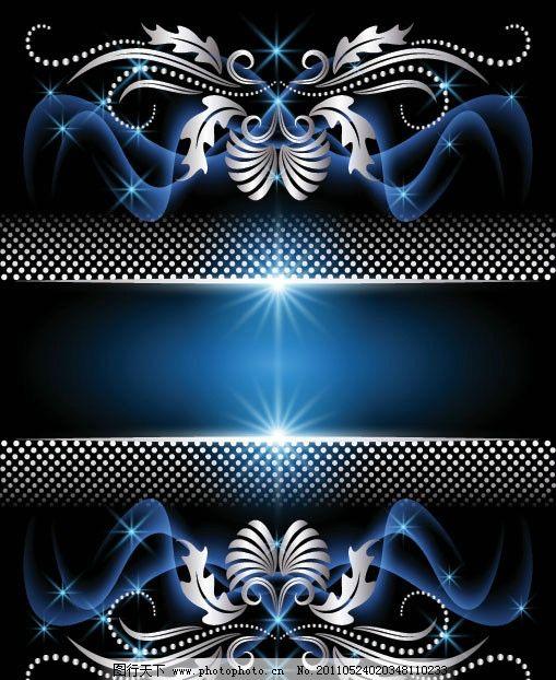 欧式花纹边框 欧式 花纹 花边 银色 金属 动感 光线 圆点 华丽 label