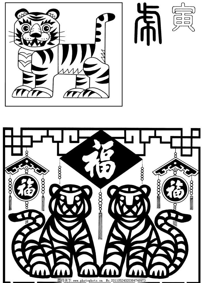传统吉祥图片_花边花纹