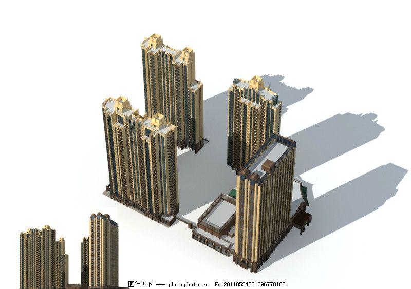 高层住宅MAX MAP 高层住宅小区MAX 带坡顶高层鸟瞰MAX 政府办公楼MAX 沿街商业MAX 多层住宅加商业 中式建筑 某小区多层鸟瞰图 PSD 建筑模型 3D模型 公共建筑模型 工建 裙房 裙楼模型 配景素材 建筑表现 公共建筑 建筑设计 效果图后期 建筑素材 3D源文件 3D效果图 MAX模型 模型源文件 欧式建筑 红旗 3DMAX模型库 其他 源文件 MAX 室外模型 3D设计模型