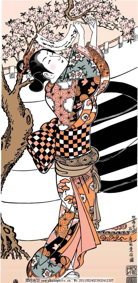 日本浮世绘 美女图 日本 传统 浮世绘 古代 美女 和服 花 人物 矢量