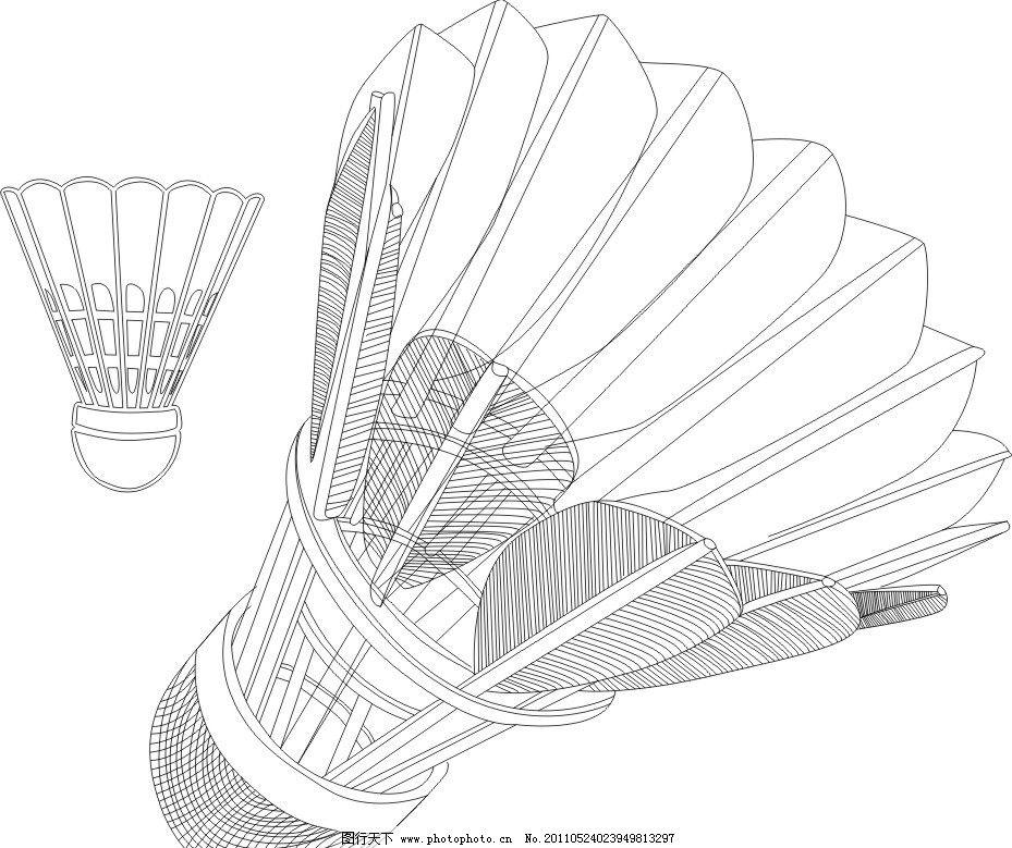 羽毛钢笔手绘图
