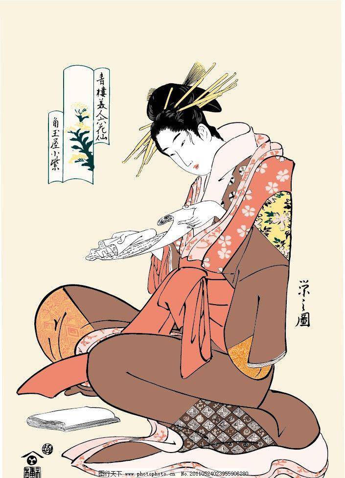 日本浮世绘 读书 日本 传统 浮世绘 古代 美女 和服 人物 矢量 书