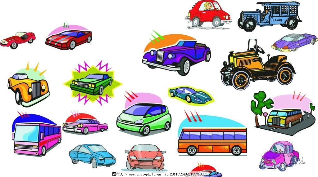 大巴车 小轿车 跑车 卡通车 动画车 货车 通讯科技 现代科技 矢量 cdr