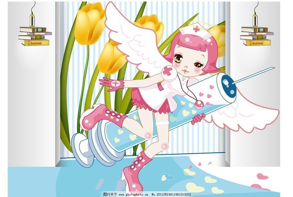 可爱天使模板下载 可爱天使 可爱 天使 女孩 房间 翅膀 医用品 鞋子