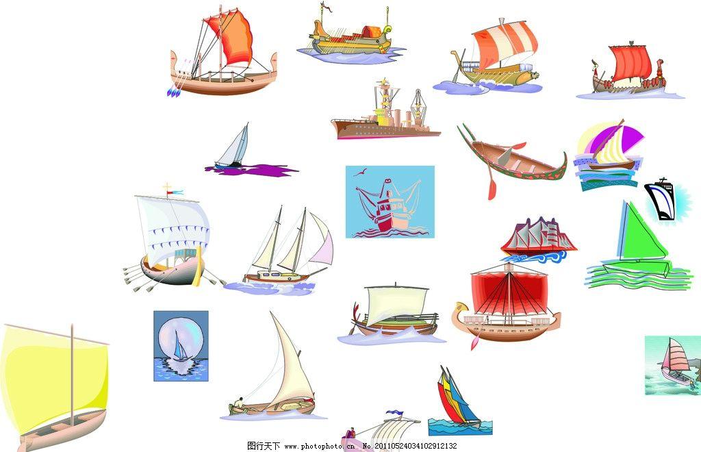轮船 帆船 大海 动画 卡通 军舰 小船 通讯科技 现代科技 矢量 cdr