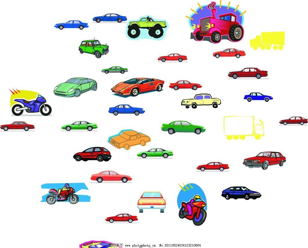 汽车 公共汽车 大巴车 小轿车 跑车 卡通车 动画车 货车 通讯科技