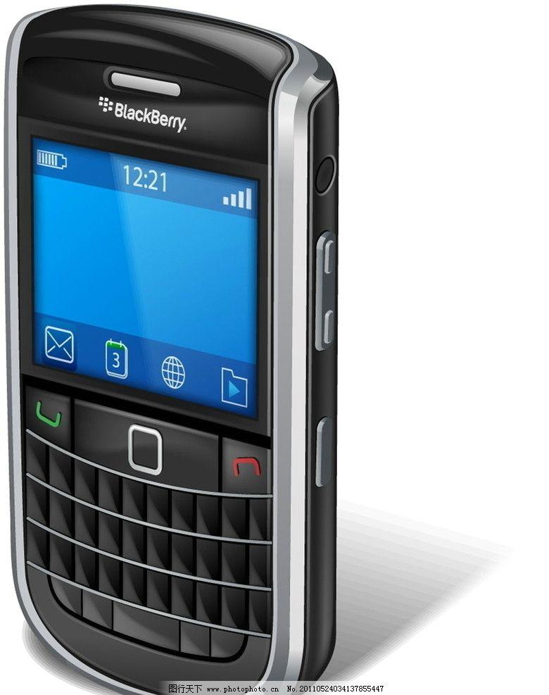 黑莓手机 手机 通讯科技 现代科技 矢量 ai