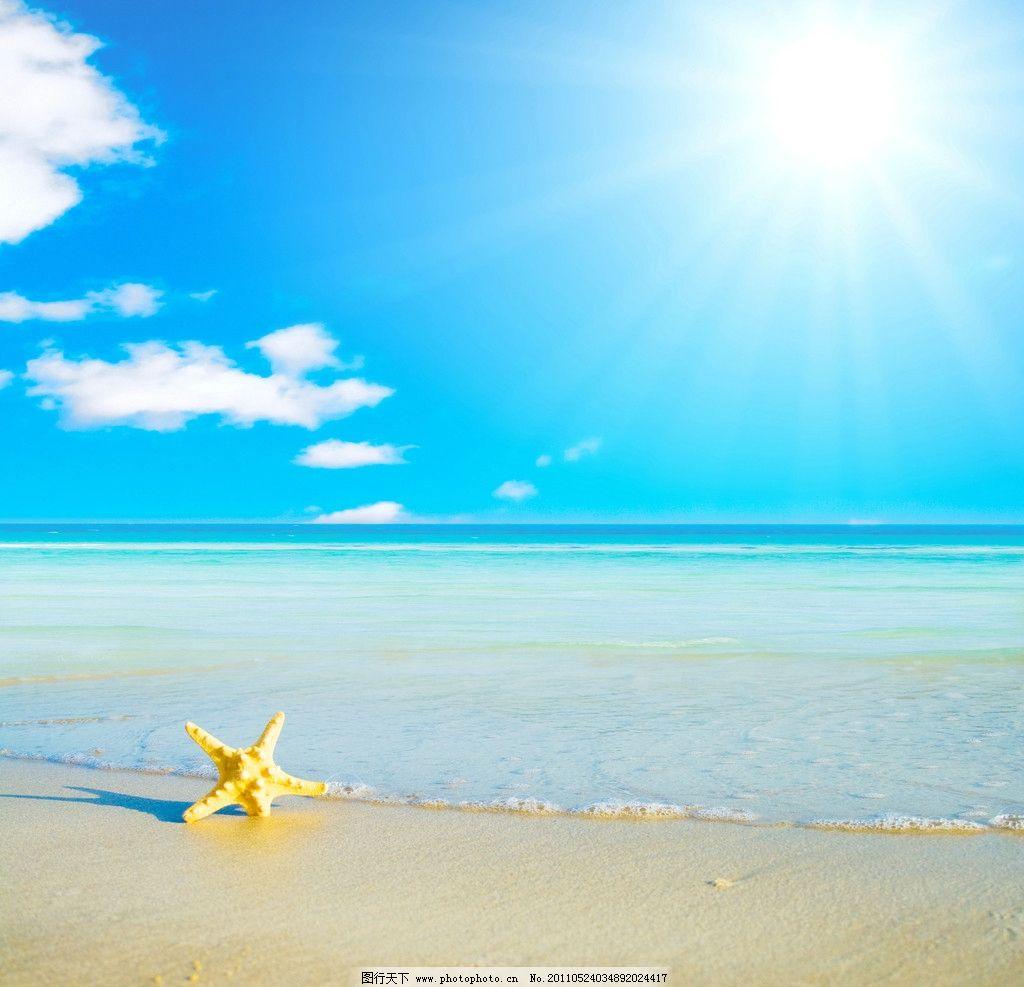 设计图库 影楼摄影 婚纱摄影模板  蓝天白云海洋沙滩海星 蓝天 白云