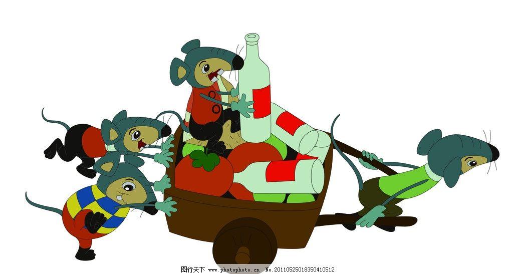 老鼠 卡通 动漫 动画 可爱 偷东西 动漫动画