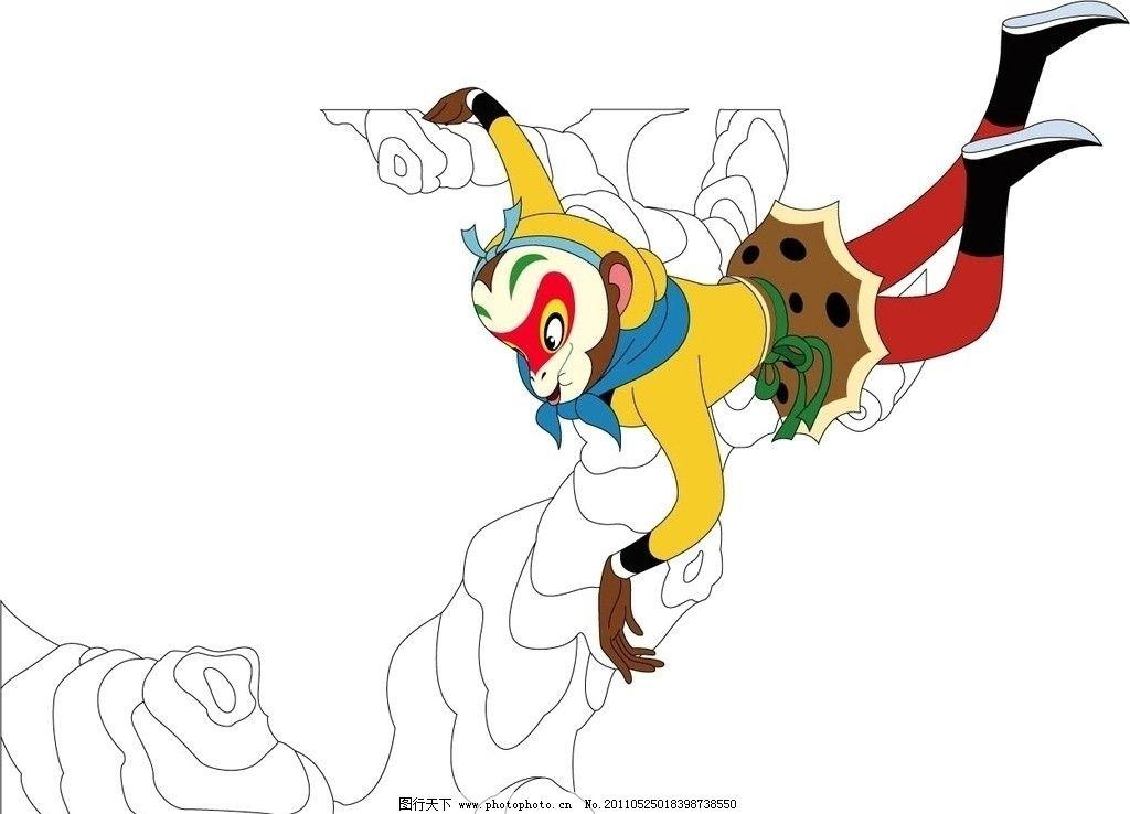 孙悟空 卡通 动漫 动画 可爱 孙猴子 齐天大圣 弼马温 战斗圣佛