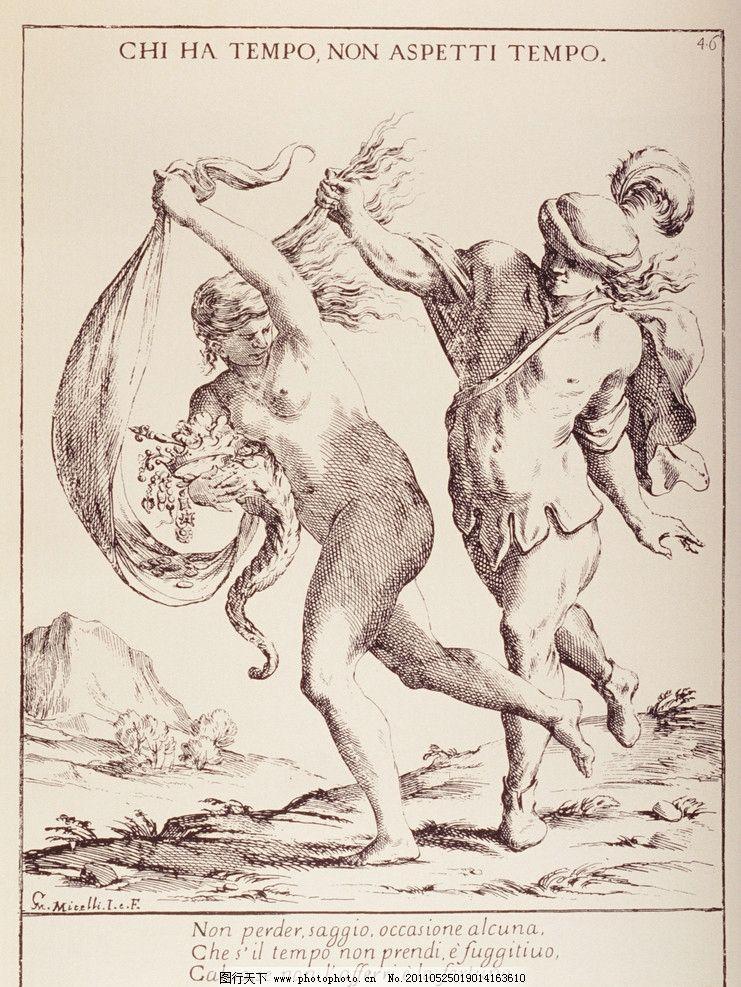 古代欧洲漫画 古代欧洲绘画 美术 钢笔素描 钢笔画 中世纪欧洲美术