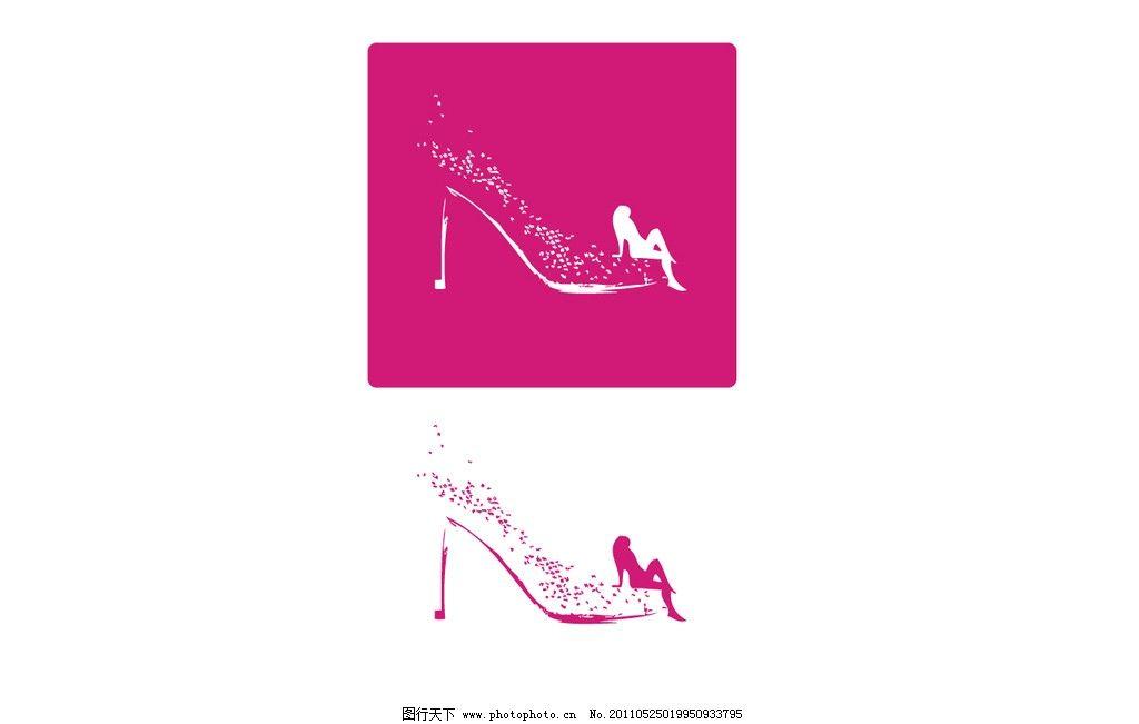 女鞋公司 女鞋店 时尚 流行 鞋子 企业logo标志 标识标志图标 矢量 ai