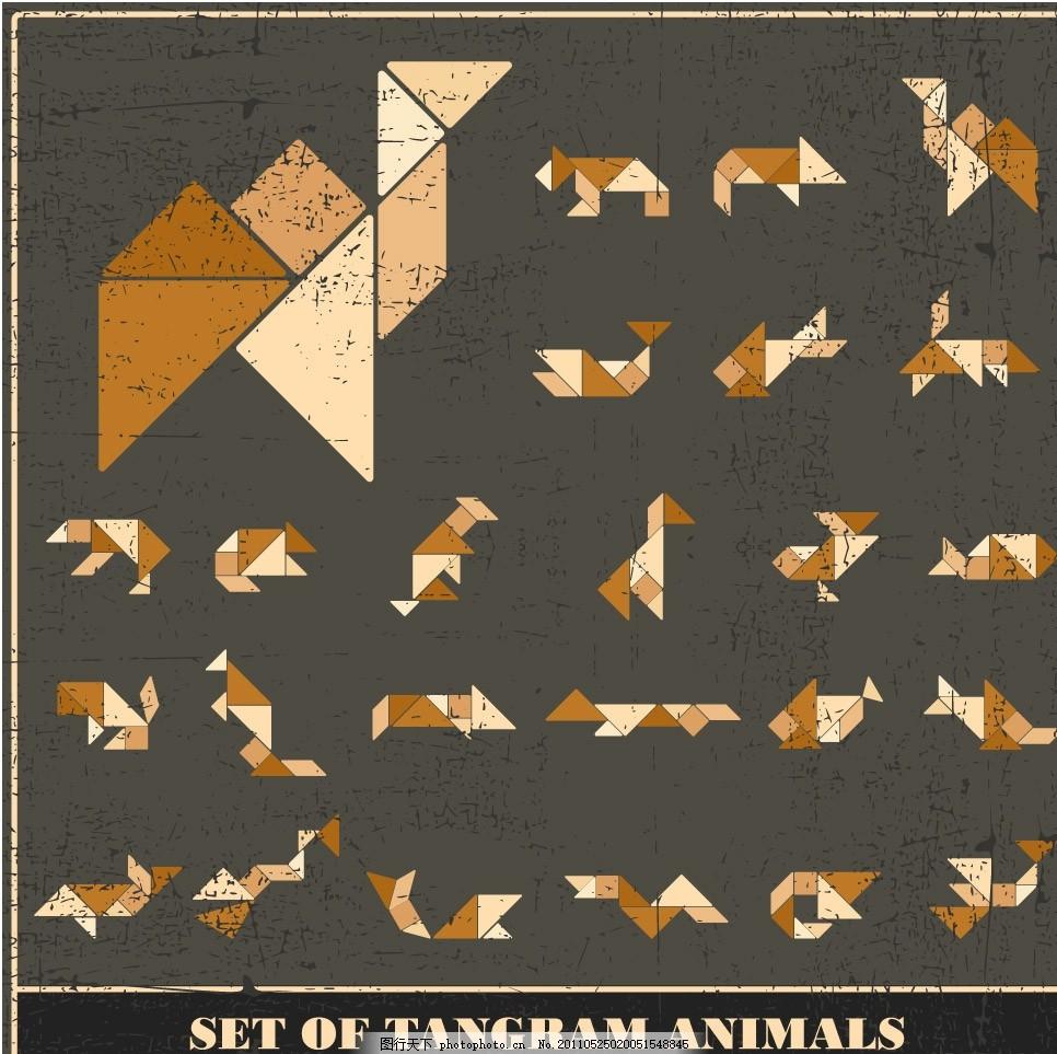 折纸动物图标矢量 叠纸 动物折纸 七巧板 动感 图标矢量主题 小图标