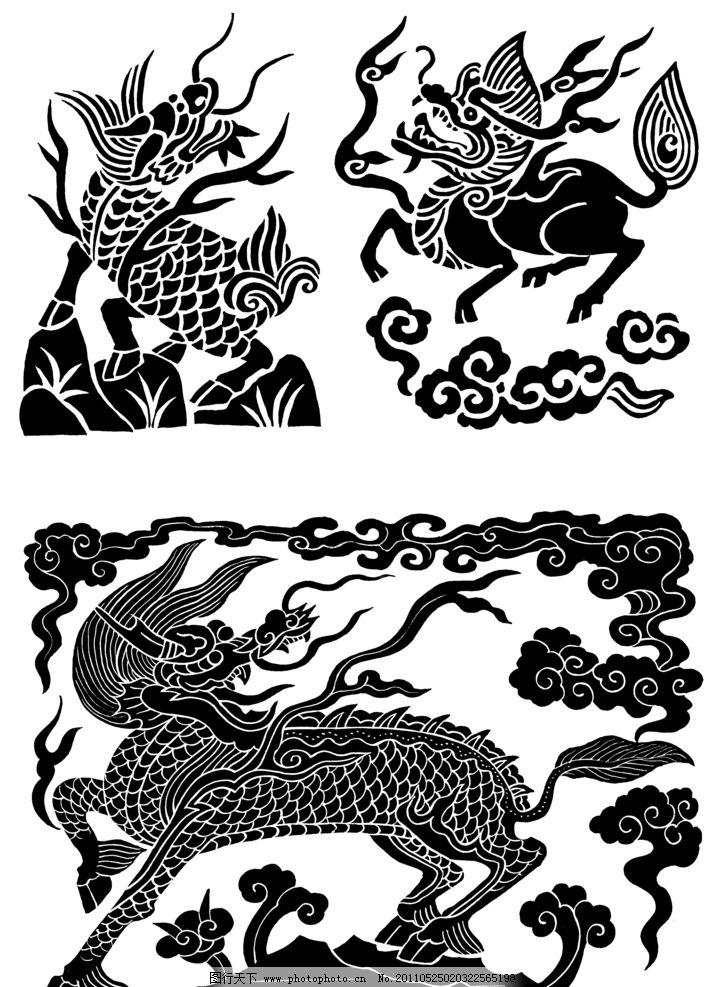 中国古代神话 麒麟 神兽 仁兽 传统文化吉祥图图片 传统文化 文化艺术