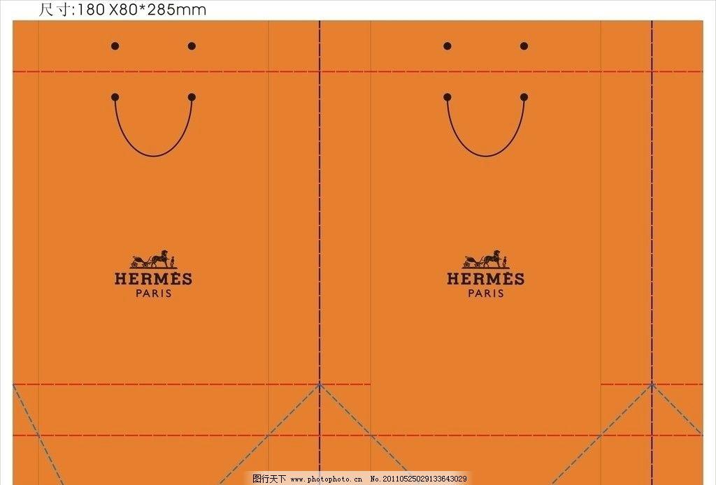 手提袋展开图 手提袋 马 人 欧式马车 矢量 包装设计 广告设计 cdr
