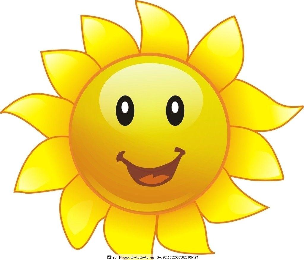 太阳花 矢量图徽章