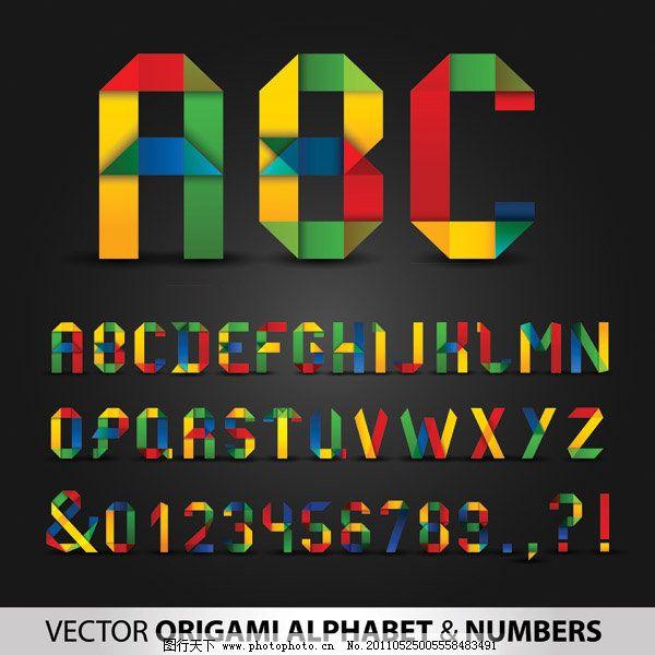 彩色字体矢量免费下载 数字 字体 矢量 彩体 字体 数字 矢量图 其他