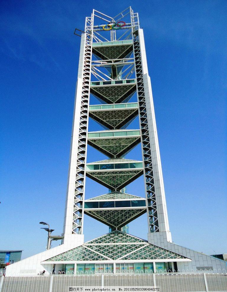 玲珑塔 北京 奥体中心