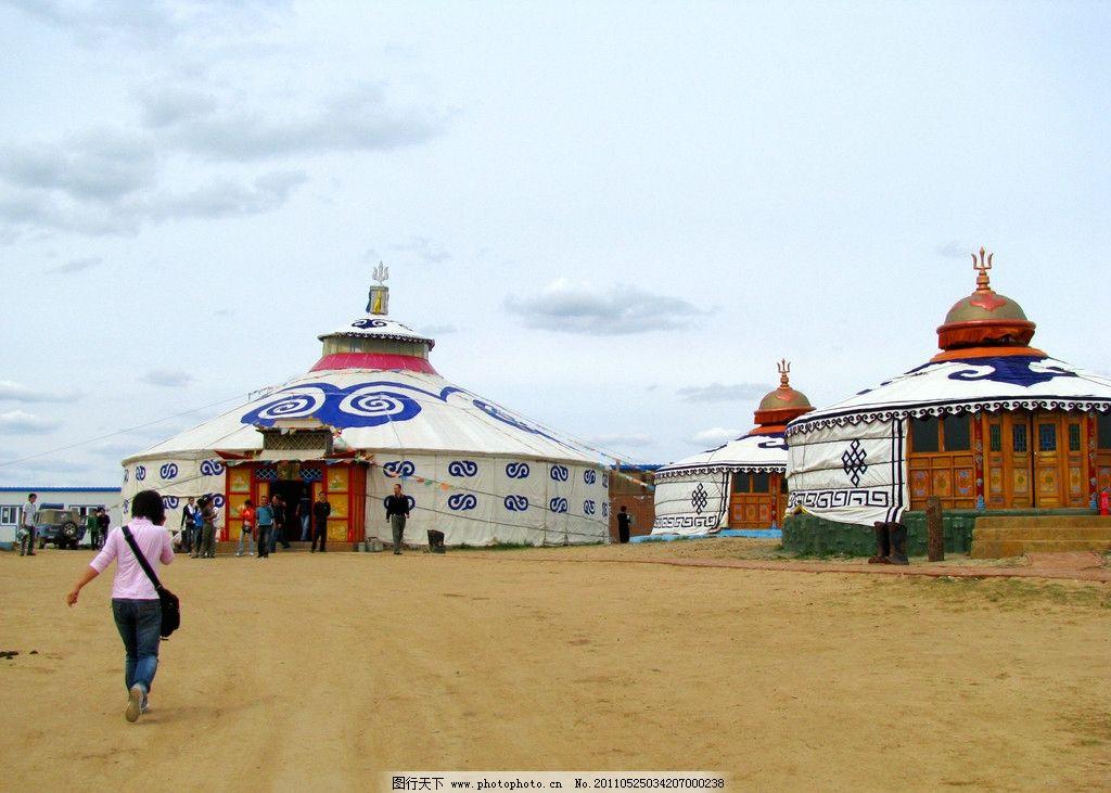 希拉穆仁草原蒙古包 内蒙古 旅游 风景 蓝天 白云 餐饮 手把肉