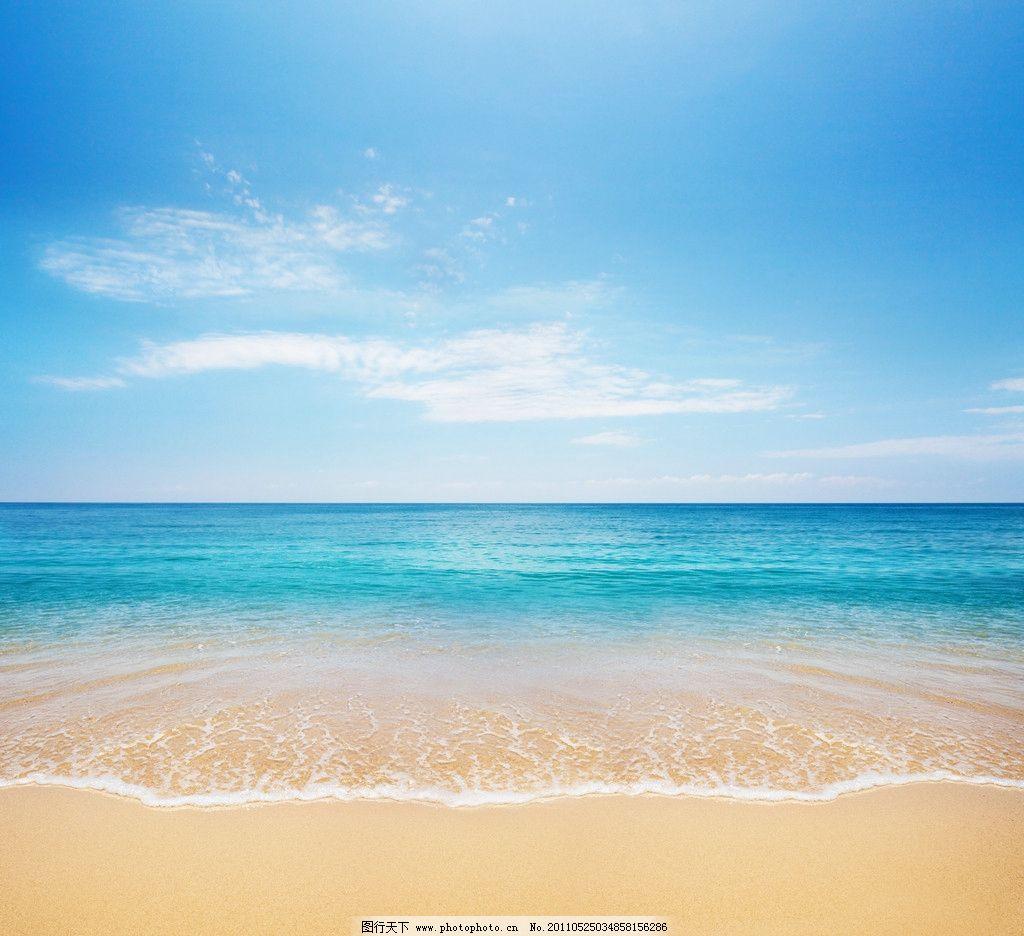 蓝天白云沙滩海洋 蓝天 白云 沙滩 海滩 海洋 风景 风光 高清 沙漠