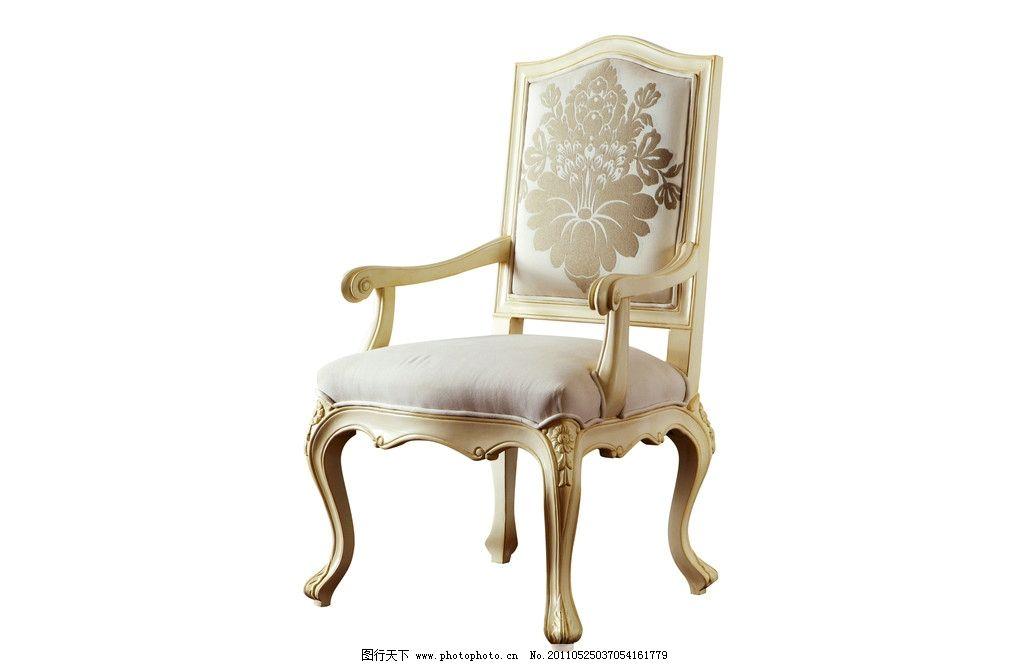 扶手椅 欧式扶手椅 欧式家具 布艺 软包 地板 白色 家居生活
