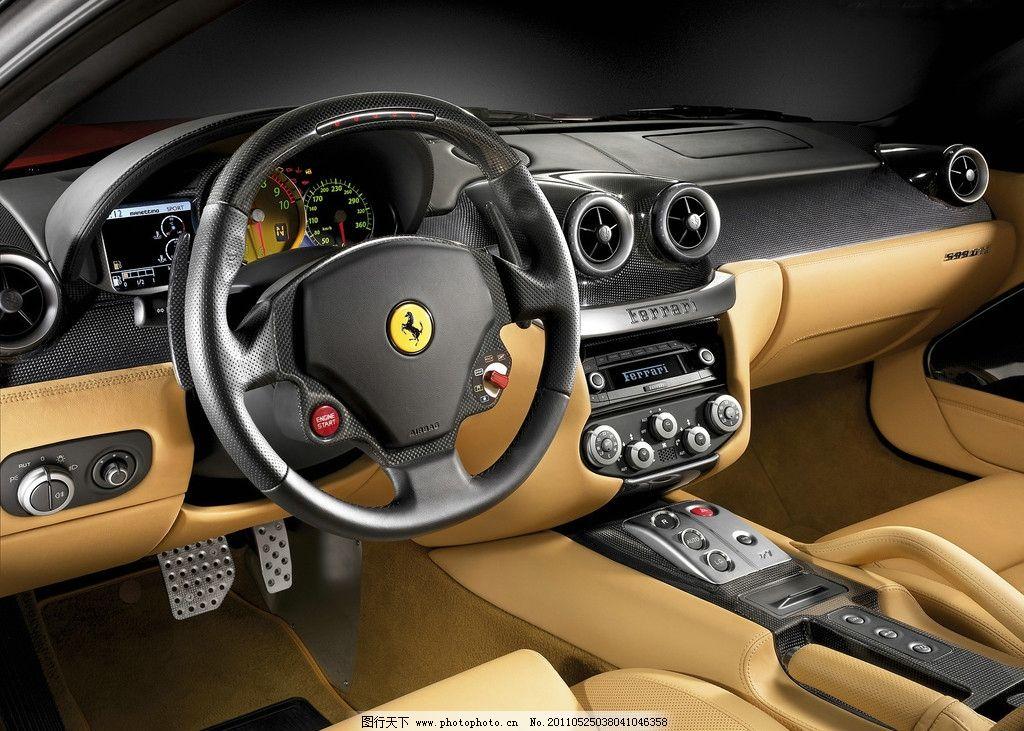 豪华汽车的前座与方向盘 车内图片