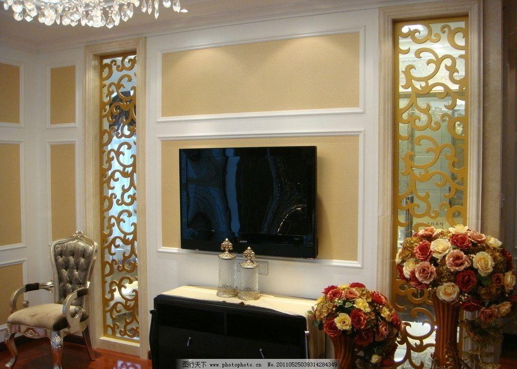 背景墙 欧式 镂空雕花 浴室隔断 电视柜 艺术插花 主卧 城市山谷