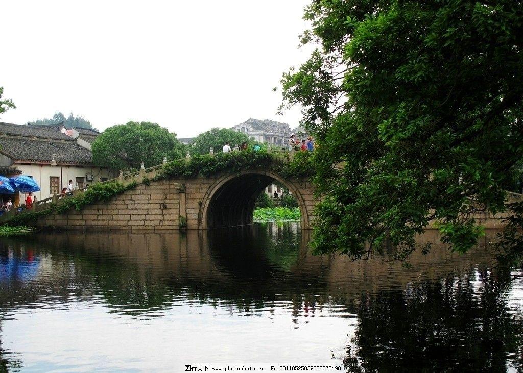 qq头像风景小桥