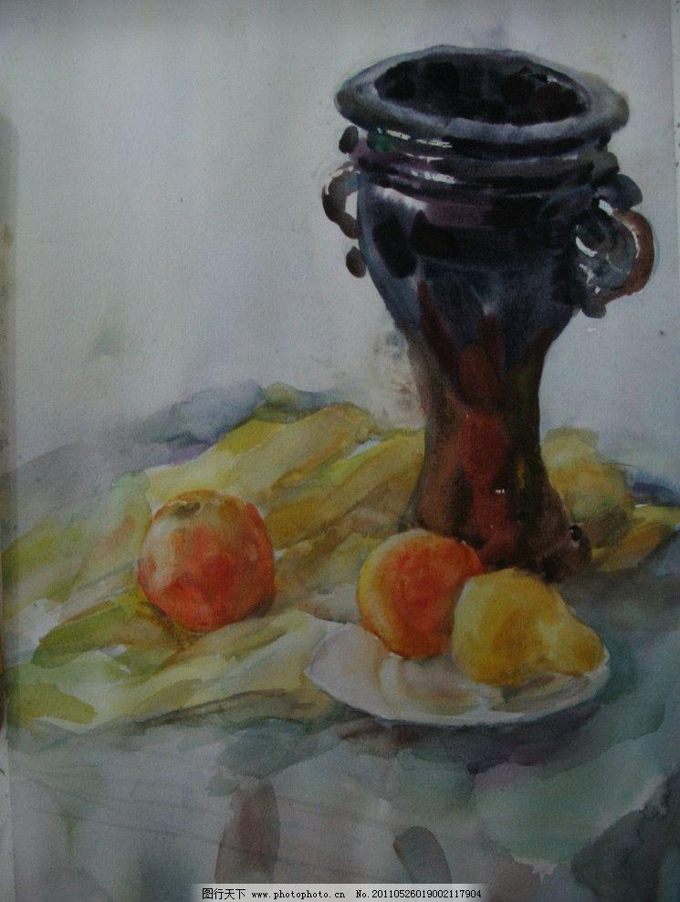 水彩苹果绘画步骤分解图