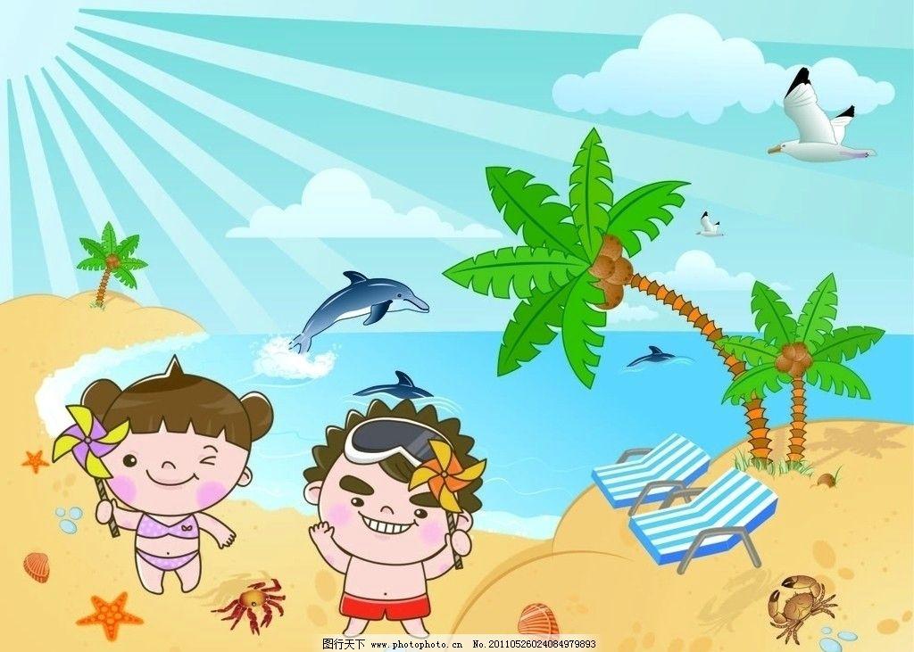 海滩风景 蓝天 白云 海鸥 鲨鱼 沙滩椅 椰子树 贝壳 螃蟹 小孩子 自然