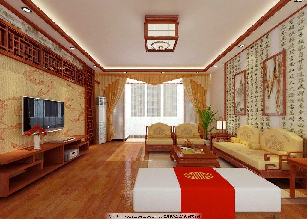 中式客厅 沙发 花格 字画 电视机 空调 吸顶灯 窗帘 植物 室内设计图片