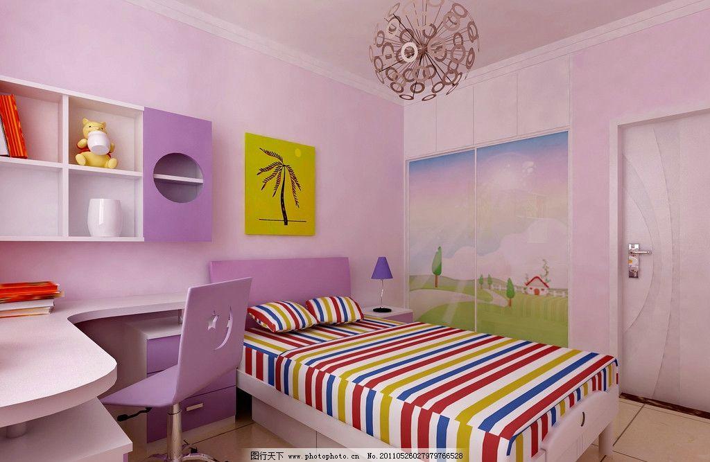 女孩房间 室内设计 床