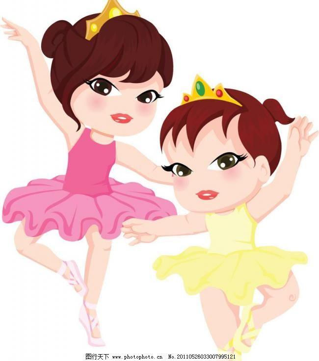 卡通小孩跳舞 儿童 卡通动画 美少女 其他矢量 矢量素材 卡通小孩跳舞
