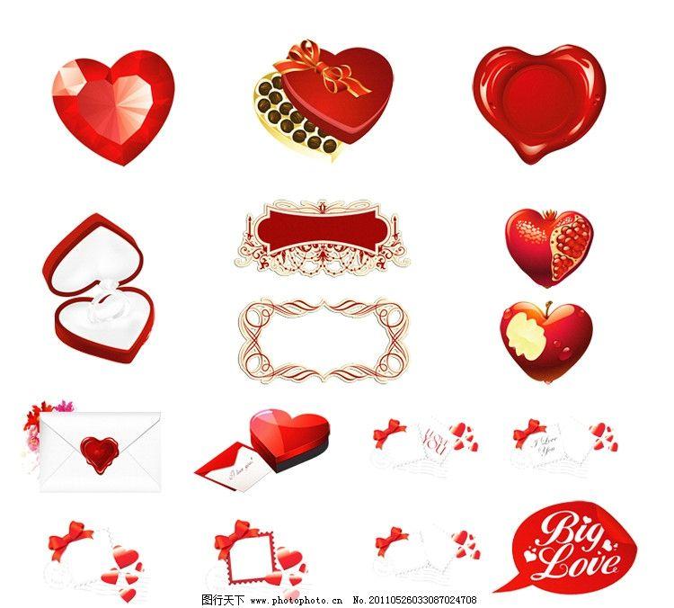 节日 花纹 装饰 边框 相框 相框模板 爱情 浪漫 唯美 可爱 吊灯 实物