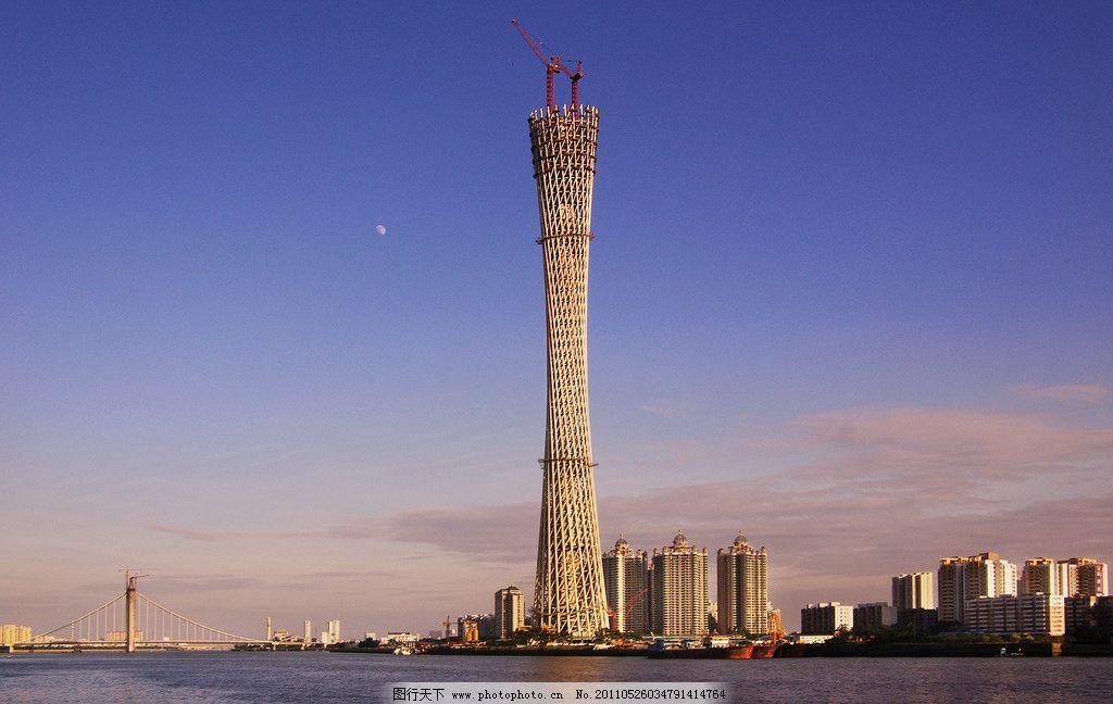 广州小蛮腰 广州新电视塔图片