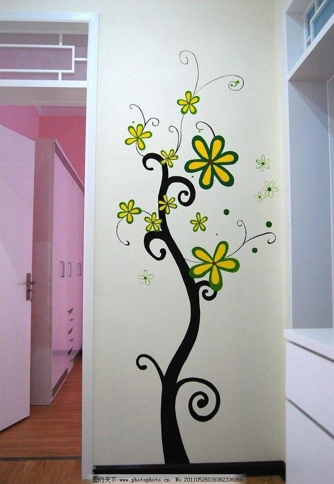墙体手绘图片