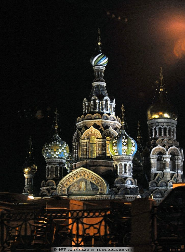 圣彼得堡 俄罗斯 世界文化遗产 夜景 圣彼得堡夜景 城堡 彩色城堡