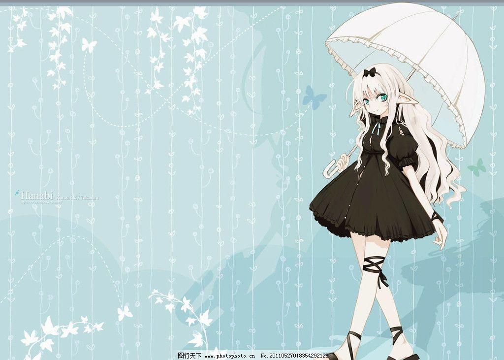 打伞的女生图片