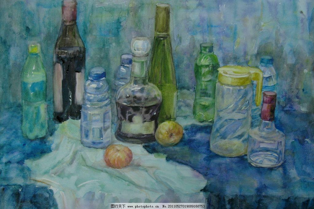 水彩静物 水果 桔子 苹果 布 盘子 酒瓶 玻璃瓶 水彩画