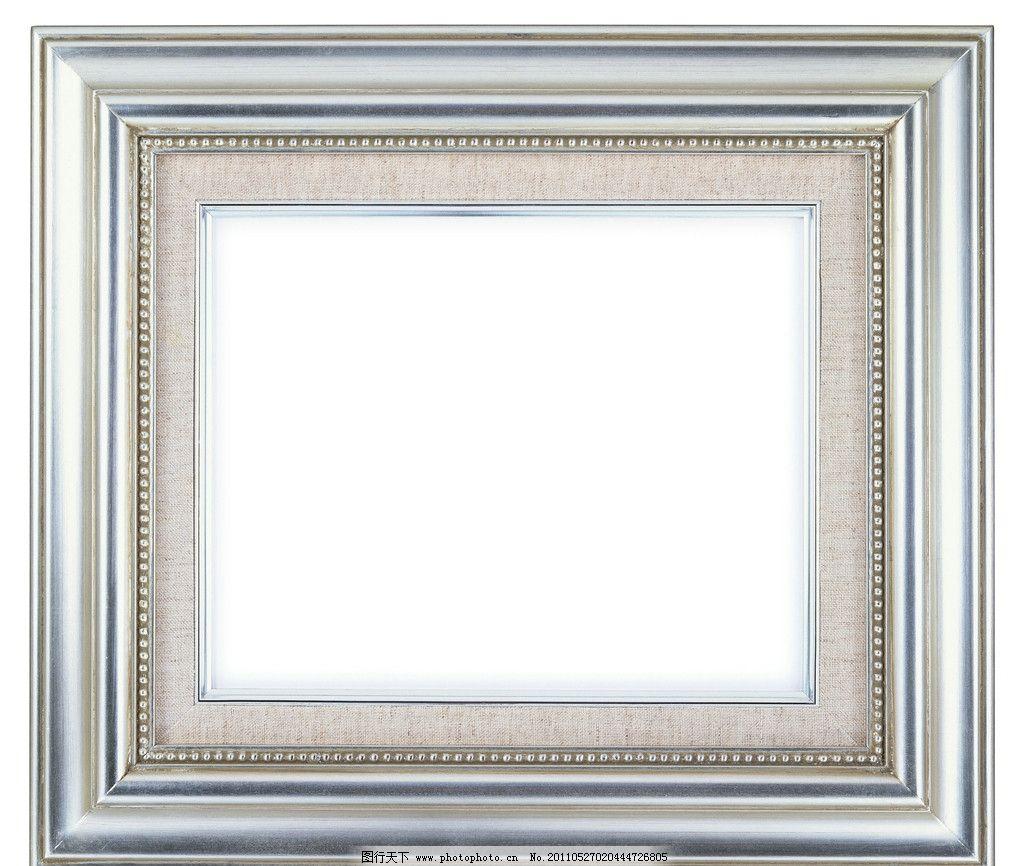银色画框相框 油画框 边框 时尚边框画框 双框 花边框 边框相框 底纹