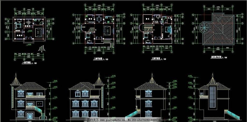 剖面图 建筑设计 农村 乡镇 农民 住宅 小别墅 房屋 自建房 民居 新式